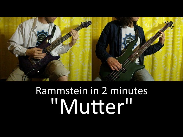 20) Rammstein - Mutter (Guitar Bass cover TAB   lesson HD)