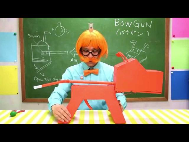バウガンのしくみ  What is BOWGUN?