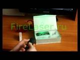 зеленая лазерная указка 400 mw