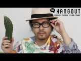J-WAVE THE HANGOUT 川田十夢 2015年3月31日