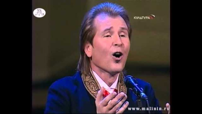 Нiч яка мiсячна - Александр Малинин (Душа моя..., 2009) Alexandr Malinin