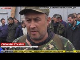Иловайск будут восстанавливать его разрушители - командир ополчения. Украина новости сегодня