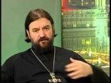 Духовник, духовный отец - кто это? Протоиерей Андрей Ткачёв (18.05.2015)