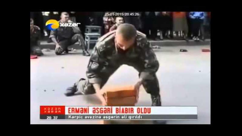 Армянский солдат опозорился перед публикой,сломал руку и не смог сломать кирпич.
