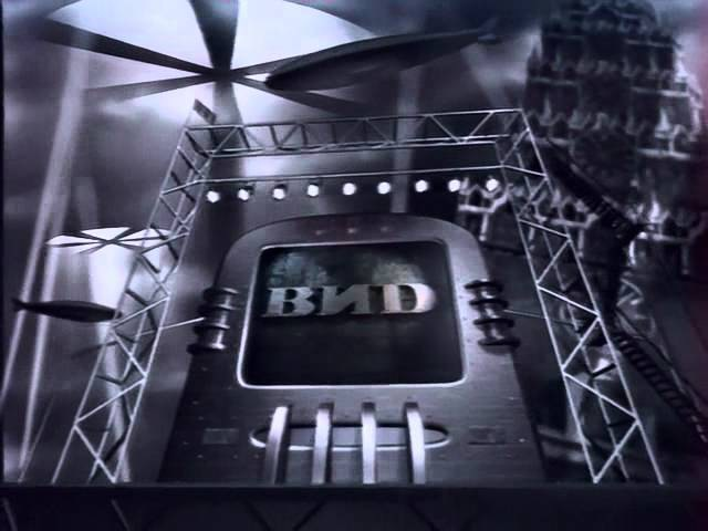 Заставка телекомпании ВИD (Чудо-экран) [480p]