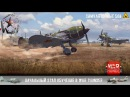Что такое Симуляторные Бои И как научиться в них летать War Thunder