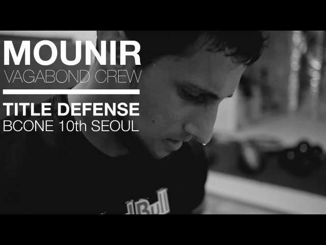 MOUNIR   Motivational Workout   Red Bull BC One   Title Defense