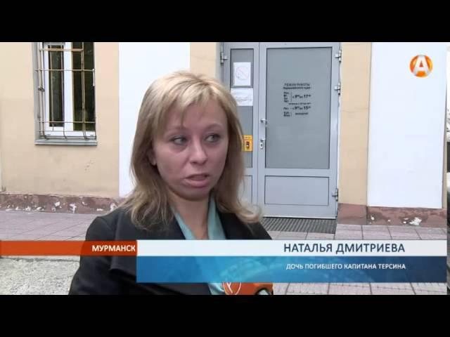 Ходатайство о возвращении дела о гибели экипажа СПБУ «Кольская»