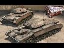 Реалистичные звуки двигателей танков для World of Tanks