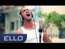 Roberto Kel Torres - Baila / ELLO UP^ /