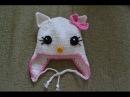 Детская шапочка Китти Baby beanie Kitty