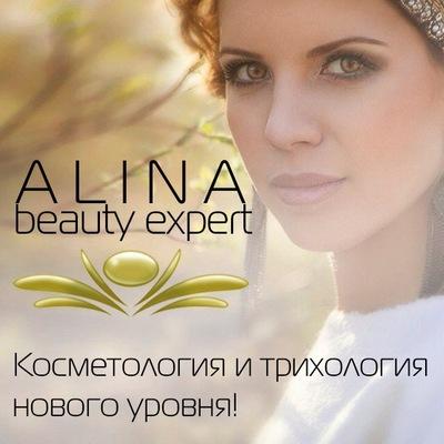 Alina Beauty-Expert