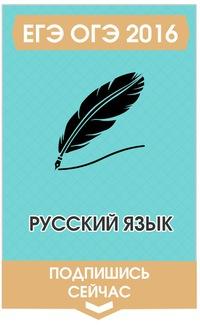 Егораева Гиа 2011 скачать