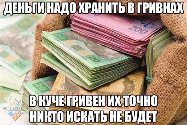 https://pp.vk.me/c622517/v622517263/46d32/CmDMZzALAG0.jpg