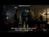 Эш против зловещих мертвецов 1 сезон 3 серия (промо) русские субтитры