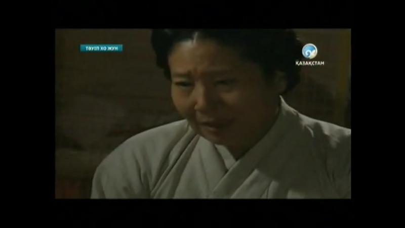 Тәуіп Хо Жун (7 бөлімнің жалғасы)