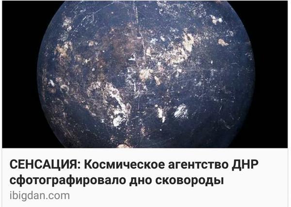 В ОБСЕ призвали международные СМИ не забывать о ситуации в Украине - Цензор.НЕТ 696