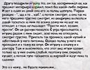 Оксана Третьякова фото #3
