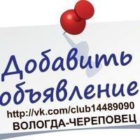 club14489090