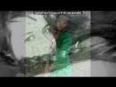 «вввввв» под музыку Alco Brothers - я тебе кохаю<3. Picrolla