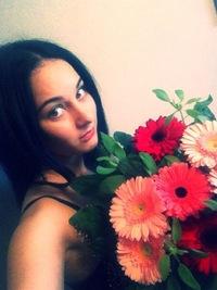 Анастасия Герасимова