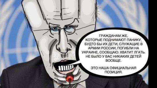 Лавров сравнил российских террористов с ХАМАС и обиделся, что с ними не хотят вести переговоры - Цензор.НЕТ 6513