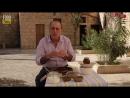 Кулинарный канал Джейми Оливера Серия 2 Итальянский сладкий десерт Дженнаро