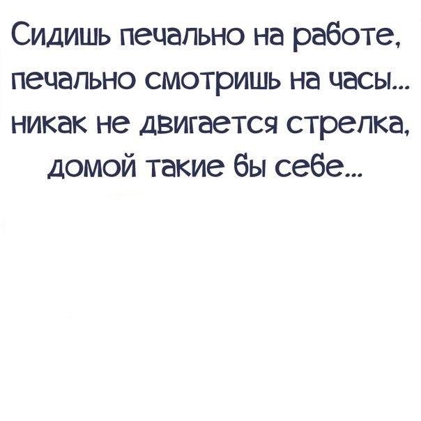 http://cs14113.vk.me/c622517/v622517567/6dce/jNsOLkyelDA.jpg
