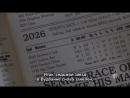 Расследования МердокаMurdoch Mysteries8 сезон 18 серияФинал сезонаРусские субтитры!