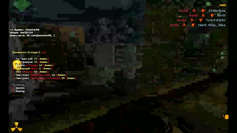 Сервер кс 1 6 обитель зла лучший серв зомби
