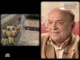 СССР. Крах империи. Фильм 3.