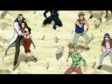 Fairy Tail / Сказка о Хвосте Феи - 1 сезон 27 серия [Ancord]