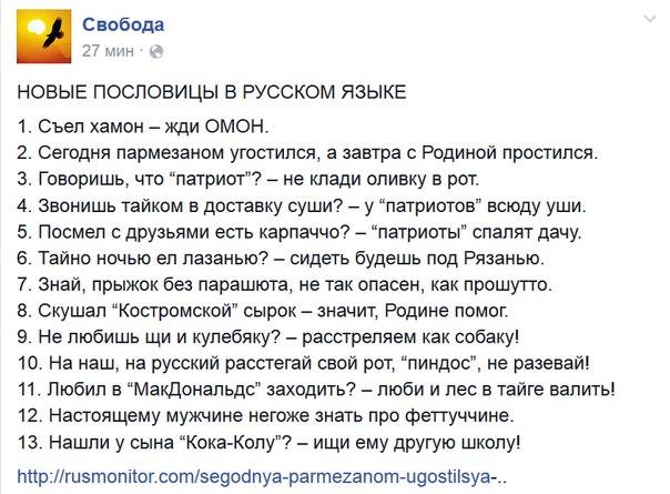 Украина наработала четыре иска против России, - замглавы Минюста Севостьянова - Цензор.НЕТ 2923