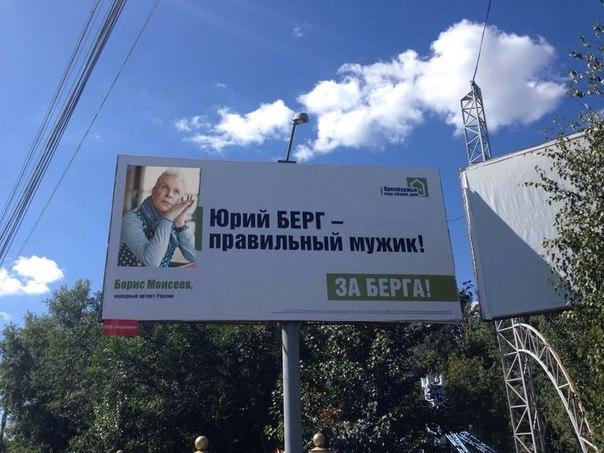 Катасонов снят с выборов I0m-EF3HGTg