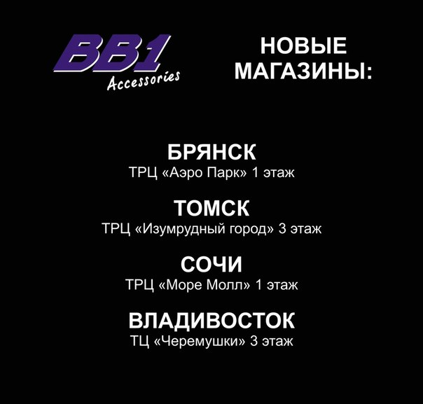 новости иркутска