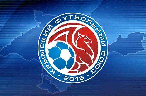 УЕФА положительно оценил работу Крымского футбольного союза по проведению чемпионата