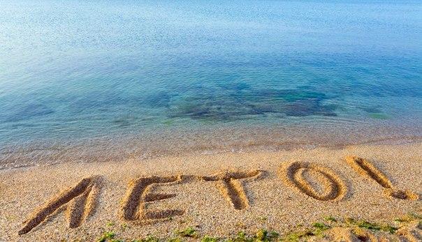 1 июня в Астане начинается купальный сезон!!!