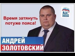 Российское правительство поддержит компании, попавшие под санкции США, - Минпромторг РФ - Цензор.НЕТ 9478