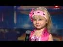 Украина мае талант 4 - Ангелина Галушкина. 10.03.12