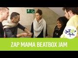 Zap Mama, Roxorloops, LOS and TikTak - Freestyle beatbox jam