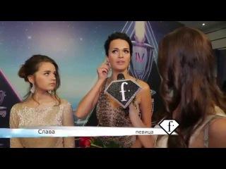 Певица Слава с дочкой (Интервью)