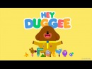 HEY DUGGEE  - TRAILER
