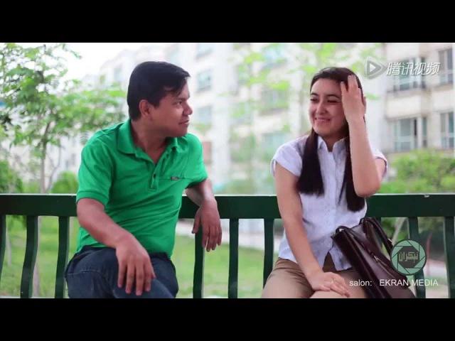 Shademaniyo 3 - kisim Uyghur micro film Uyghur