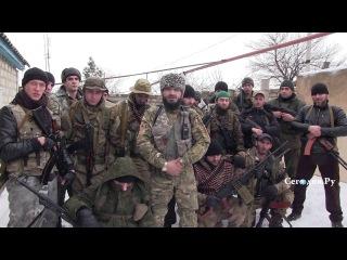 Каратели батальона