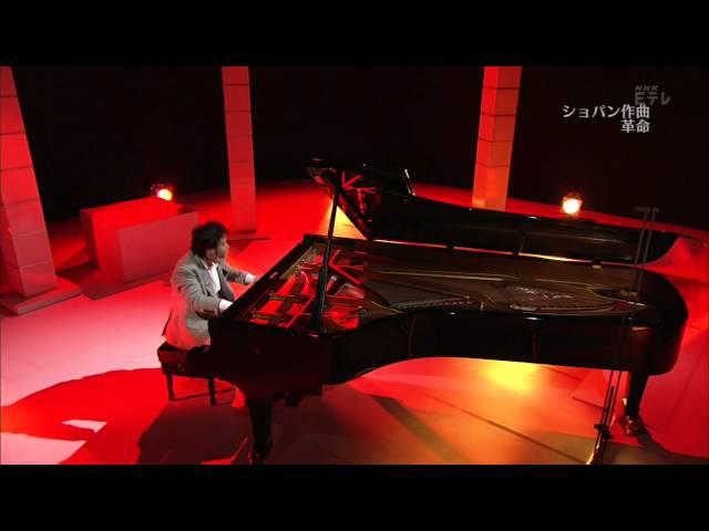 辻井伸行さん ショパン 革命 Chopin Etude no. 12 op. 10