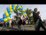 Украина: День знаний на фоне войны <#Euronews>