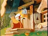 Мультфильм Волк и семеро козлят