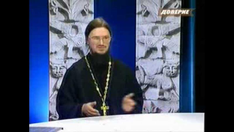 О мытарствах. иерей Даниил Сысоев