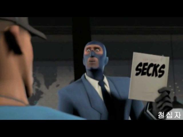 Spy's Surprise Buttsecks Song