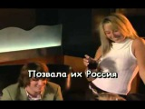 Олег Газманов - Господа Офицеры караоке онлайн www.karaopa.ru